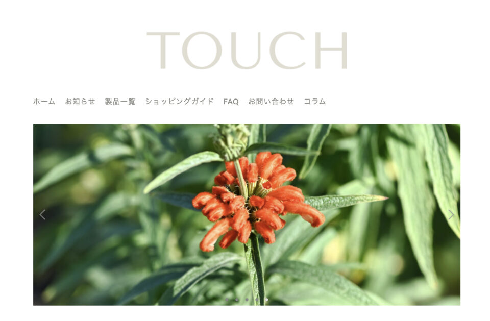 TOUCH公式オンラインストア THE DAYS PRODUCTS